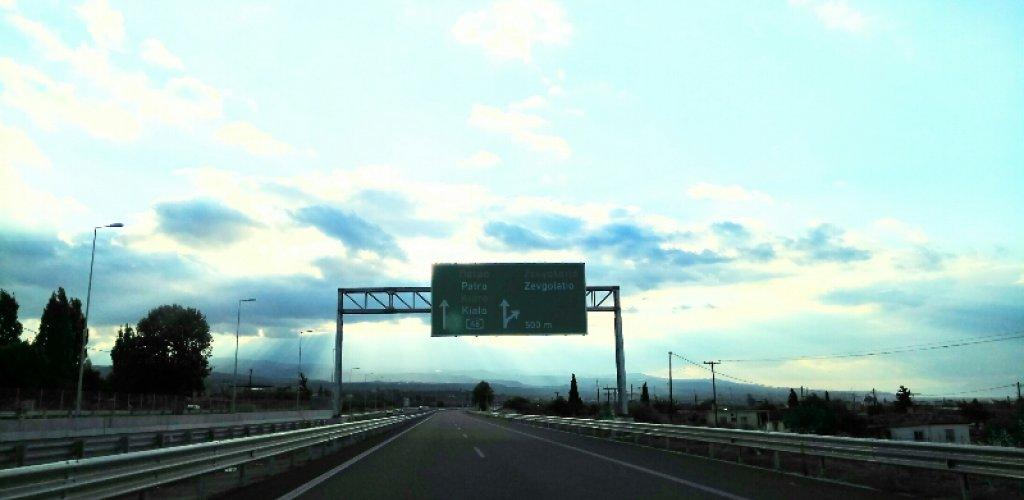 Way to Patras porto !! Destination....... Venice!!
