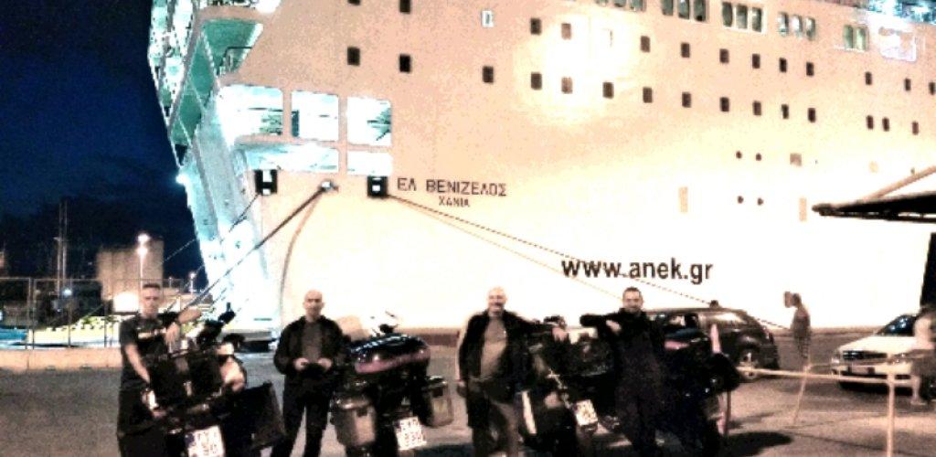 Χίλια μύρια κύματα μακριά... η Νορβηγία. Άντε και φεύγουμε... καλό μας ταξίδι!